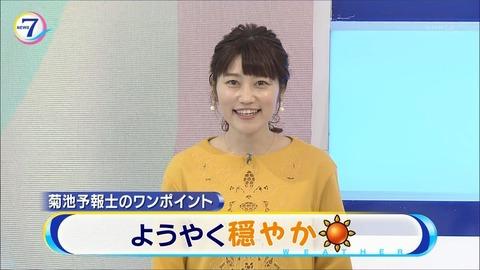 kikuchi17121422
