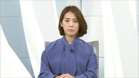 tsubakihara18012401