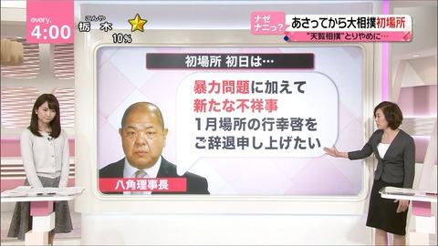 nakajima18011209