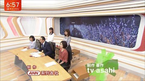 takeuchi18011810