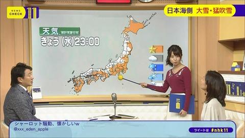 miyazaki18012403
