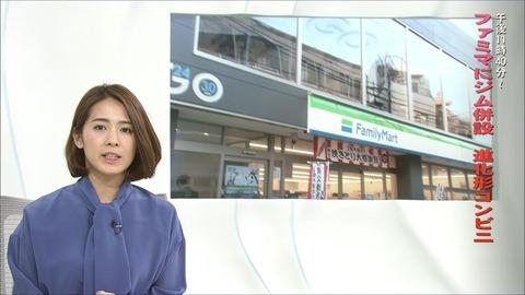 tsubakihara18012403