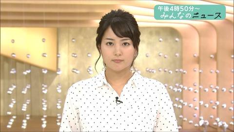 nagao18012301