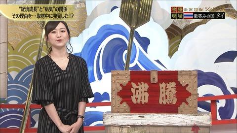 katafuchi18012202