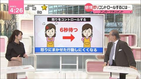 nakajima18012508