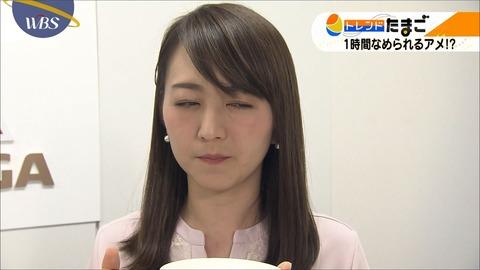 katafuchi18012319