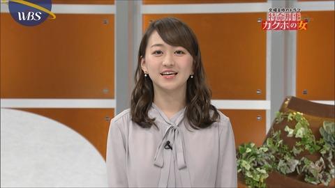 katafuchi18011620