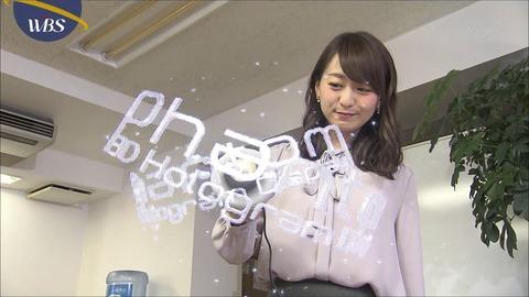 katafuchi18011616