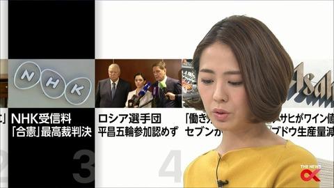 tsubakihara17120604