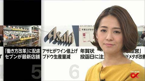tsubakihara17120605