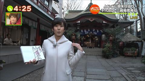 nishino18011503
