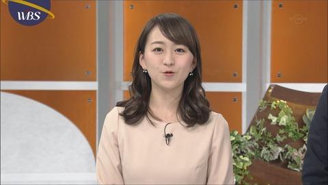 katafuchi18011518