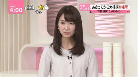 nakajima18011211