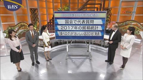 aiuchi18012305