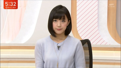 takeuchi18011806