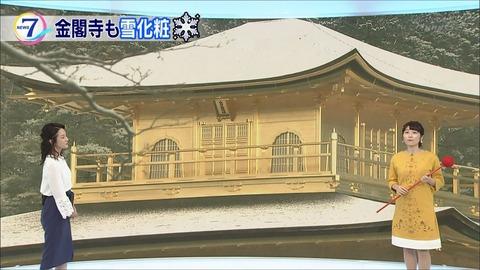 kikuchi17121402