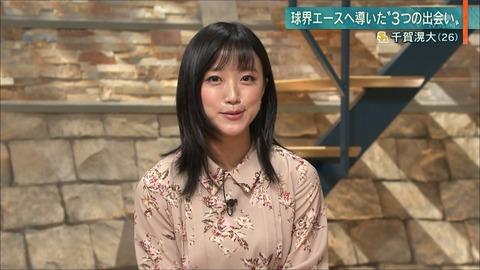 takeuchi19092610