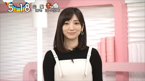 iwata20042425