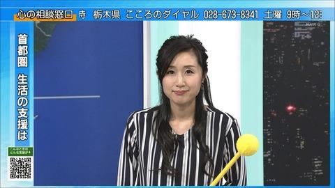 hirano20051813