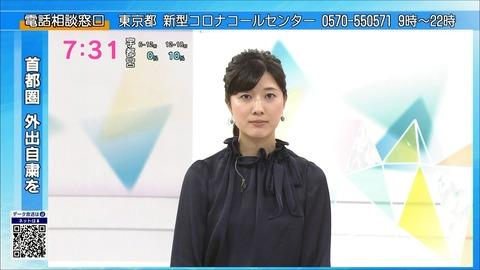 ishibashi20050902