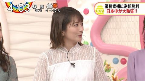 sasazaki19093006