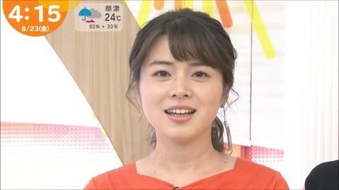 minagawa19082310