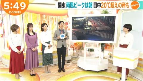 kamimura20021343