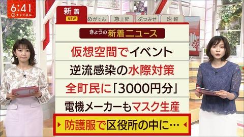 hisatomi20032403