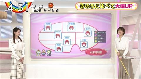 ushiro20032615