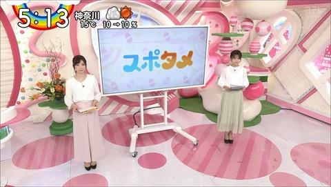 sasazaki20032324