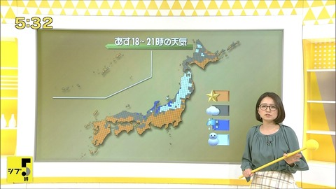 fukuoka19112802