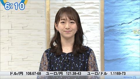 katafuchi20060303