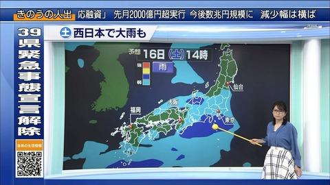fukuoka20051404