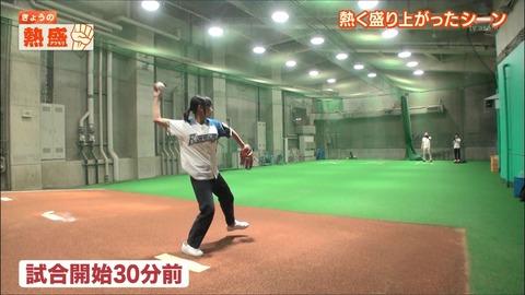takeuchi19091125
