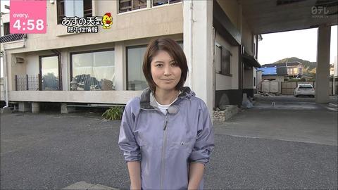 nakajima19091934