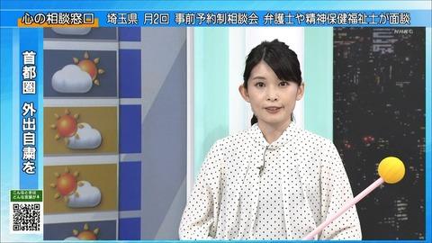 nakamura20051018