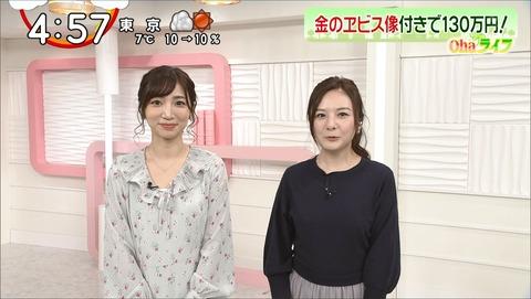 sasazaki20020718