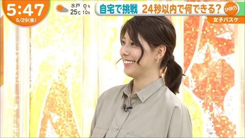kamimura20052919