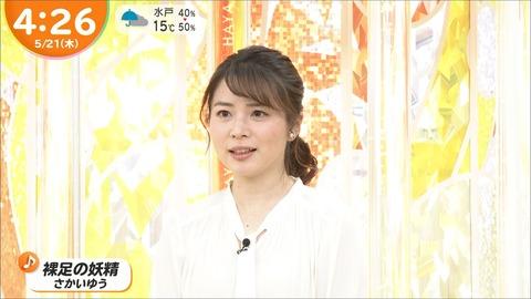minagawa20052104