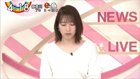 sasazaki20020708