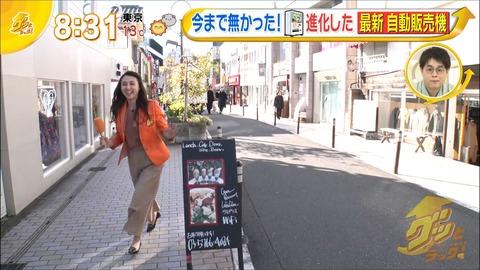 yamagata20011301