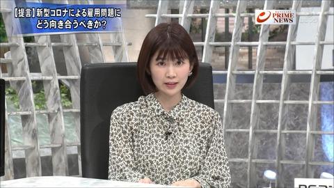 takeuchi20052602