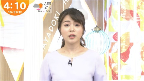 minagawa19103111