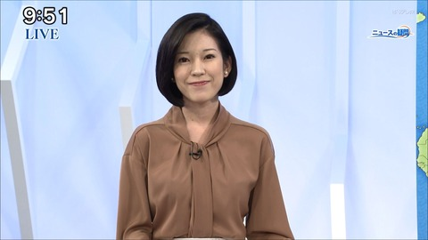 nishino20020107