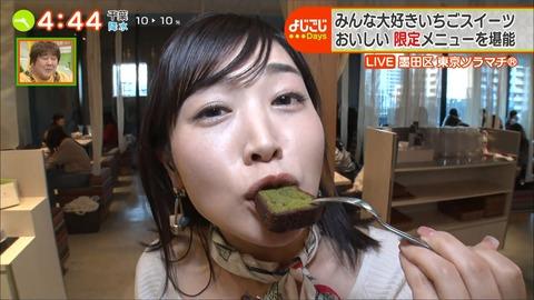matsumaru20021710