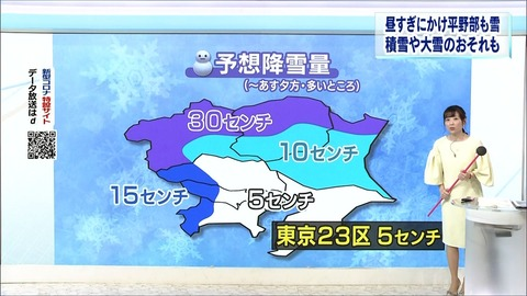 sekiguchi20032815