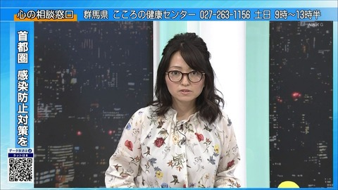 fukuoka20052707