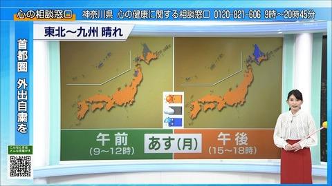 nakamura20051002