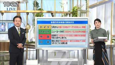 mizuhara20042506