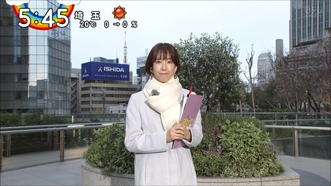 ushiro20032628